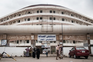 Public Sadaka Hospital. Aden, Yemen. January 2018